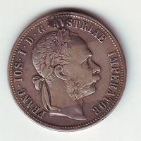 Австрия. 1 флорин 1879 г. Цена снижена !