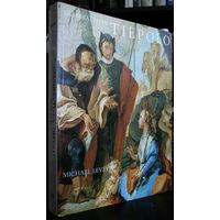 Giambattista Tiepolo (Тьеполо). Редкий альбом с репродукциями высочайшего уровня печати.