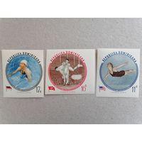 Авиапочта. Олимпийские Игры-Мельбурн 1956, Австралия-Спортсмены-Победители.
