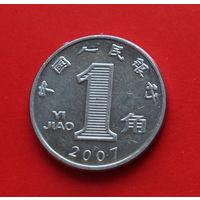 20-50 Китай, 1 джао 2007 г