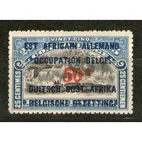 Бельгия. Оккуп. Германской Африки. Михель- 4. Чистая.