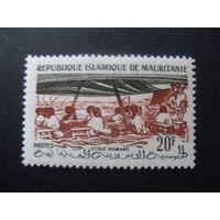 Мавритания. Mi:MR 171 - 1960 год (народные мотивы)