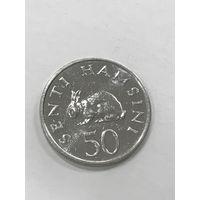 50 сенти, 1990 г., Танзания