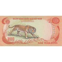 Южный Вьетнам, 500 донг 1972 год