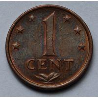 Нидерландские Антильские острова, 1 цент 1977 г.