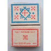 """Спичечный коробок со спичками """"Орнамент""""."""