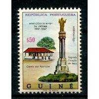 Португальские колонии - Гвинея - 1967г. - Религия - полная серия, MNH [Mi 332] - 1 марка