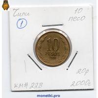 Чили 10 песо 2000 года