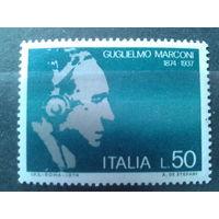 Италия 1974 Маркони: радио и телеграф**