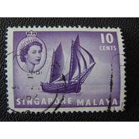 Сингапур и Малайя 1955 г. Королева Елизавета II. Флот.