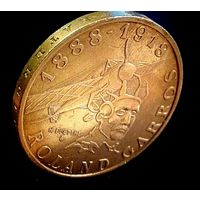 Франция 10 франков, 1988 года,  100 лет со дня рождения Ролана Гарроса