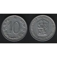 Чехословакия _km49 10 геллер 1966 год km49.1 (f50)(ks00)