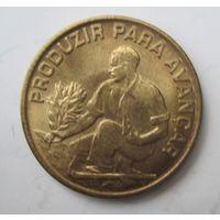 Кабо-Верде. 2.5 эскудо 1977 ФАО .9G-1