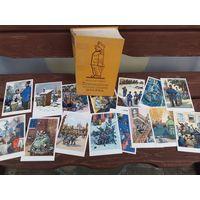Старые открытки 1975г. Похождения  Швейка. Книга 1956г в подарок.