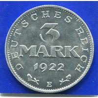 Германия 3 марки 1922 Е , VF