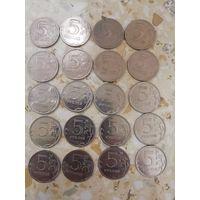 Лот монет РФ. 5 рублей по годам. 20 штук. Опись внутри