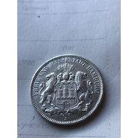 3 марки 1911 Гамбург