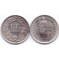 Швейцария, 1 франк 1945 года.