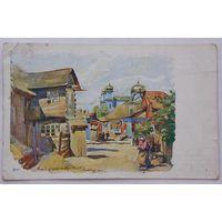 Почтовая карточка с фронта. Львов 1944