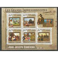 MNH Коморские острова 2009 Живопись  Импрессионисты - Джон Джозеф Эннекинг, 1841-1911