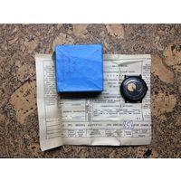 Часы Ракета Коперник,коробка,документы,нов.Старт с рубля.