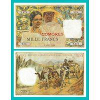 [КОПИЯ] Коморские о-ва 1000 франков 1952 г.
