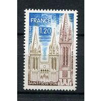 Франция - 1975 - Кафедральный собор - [Mi. 1902] - полная серия - 1 марка. MNH.