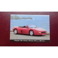 Календарик 1996г. Транспорт.