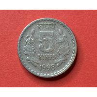 Индия, 5 рупий 1998г.
