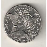 Франция 10 франк 1986 Свобода Равенство Братство