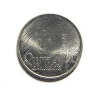 Армения 100 драмов 1997г