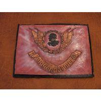 Плакетка  фелджандармерии  службы Вермахта
