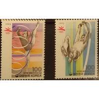 Южная Корея  Олимпиада 1992г.