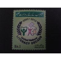 Пакистан 2003 Декада литературы, эмблема