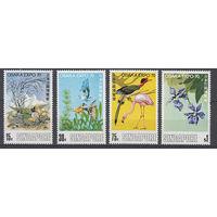 Фауна. Птицы. Сингапур. 1970. 4 марки (полная серия). Michel N 112-115 (25,0 е)