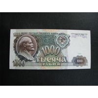 СССР 1000 рублей  1991 a UNC