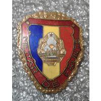 Пограничник Румынии. Отличник  60-е