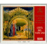 Библейские мотивы | Рождество Ватикан 1997 ** РН