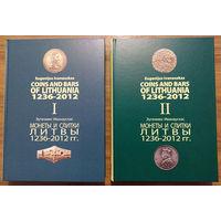 Монеты и Слитки Литвы 1236-2012 гг. в двух томах, Эугениюс Иванаускас