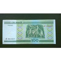 100 рублей  серия яП