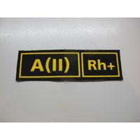 Нашивка A(II) Rh+