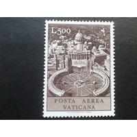 Ватикан 1967 авиапочта