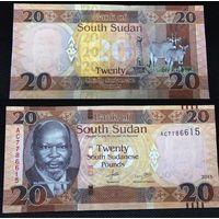 Банкноты мира. Южный Судан, 20 фунтов