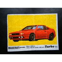 Турбо 155