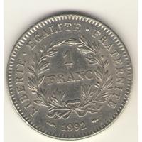 1 франк 1992 г. 200 лет Французской республике.