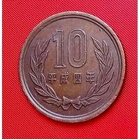 07-20 Япония, 10 йен 1992 г.