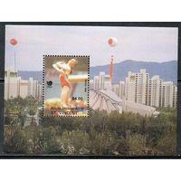 Спорт Гимнастика Сент-Винсент 1988 год 1 чистый блок (М)