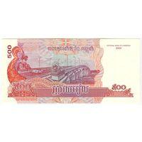 Камбоджа, 500 риель 2004 года, UNC