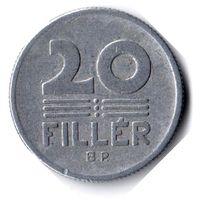 Венгрия. 20 филлеров. 1973 г.