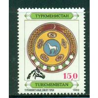 """Туркменистан 1992 ** Надпечатка """"Голова лошади""""  RR!!"""